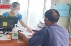 Tạm dừng tiếp công dân tại Bảo hiểm xã hội Hà Nội để phòng dịch