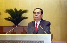 Bầu 4 Phó Chủ tịch Quốc hội và các Ủy viên Thường vụ Quốc hội