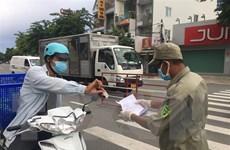 Bình Dương, Bình Phước yêu cầu người dân không ra đường sau 18 giờ