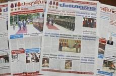 Báo chí Lào tiếp tục đưa tin đậm nét về chuyến thăm của Chủ tịch nước