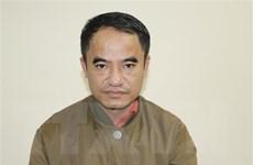 Điện Biên: Bắt giữ đối tượng lừa đảo xin học tại trường cảnh sát