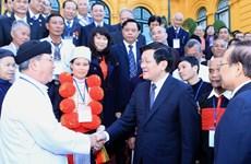 Chủ tịch nước gặp mặt đại biểu gia đình văn hóa