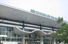 Đà Nẵng: Thêm 2 nhà ga đón khách phục vụ Tết 2014
