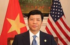 """""""Kêu gọi doanh nghiệp Mỹ nỗ lực phát triển Tiểu vùng Mekong"""""""