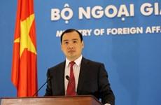 Phản ứng của Việt Nam về báo cáo nhân quyền của Hoa Kỳ