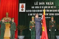 Chủ tịch Quốc hội dự kỷ niệm Ngày Bộ đội Biên phòng