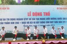 Thanh Hóa: Khởi công xây dựng cầu Bút Sơn và cầu Thắm