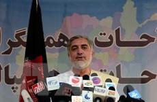 Afghanistan sẽ phải tiến hành bầu cử tổng thống vòng 2