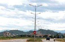 Thành phố Huế có đường mang tên Đại tướng Võ Nguyên Giáp