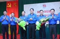 Bầu bổ sung 2 Bí thư TW Đoàn Thanh niên cộng sản Hồ Chí Minh