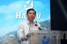 Quảng Ninh: Khai trương tuyến thủy phi cơ Hà Nội-Hạ Long