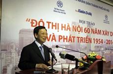 Bảo tồn, tái thiết nội đô Hà Nội trong quá trình phát triển mở rộng