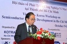 Việt Nam và Hàn Quốc hợp tác phát triển công nghiệp vi mạch
