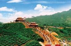 Thái Nguyên: Tập trung phát triển du lịch vùng ATK Định Hóa