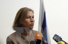 Israel hoãn bỏ phiếu thông qua dự luật quốc gia Do Thái