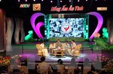 """Thành phố Hồ Chí Minh: """"Nồng ấm ân tình"""" với bệnh nhân nghèo"""
