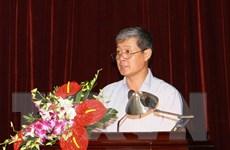 Hội nghị tập huấn tuyên truyền về Đại hội đồng IPU-132