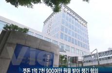 Cảnh sát Hàn Quốc bắt giữ một cô dâu Việt lừa đảo chơi hụi