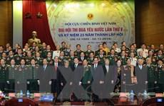 Đảm bảo cơ cấu đại biểu dự Đại hội Thi đua yêu nước toàn quốc