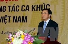 Phát động cuộc thi sáng tác ca khúc về Quốc hội Việt Nam