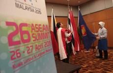 Cuộc họp SOM trù bị cho Hội nghị Cấp cao ASEAN tại Malaysia