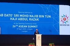 Hội nghị Cấp cao ASEAN lần thứ 26 thông qua 3 Tuyên bố chung