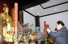 Dâng hương kỷ niệm 125 năm Ngày sinh Chủ tịch Hồ Chí Minh