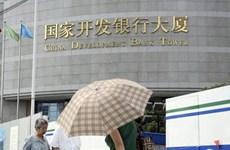 Ngân hàng Trung Quốc giải ngân 1,5 tỷ USD cho Petrobras
