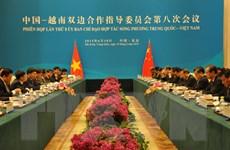 Việt Nam-Trung Quốc nhất trí kiểm soát tốt bất đồng trên Biển Đông