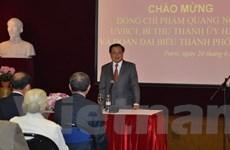Bí thư Thành ủy Hà Nội gặp gỡ đại diện cộng đồng người Việt tại Pháp