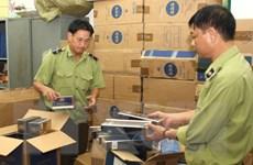 Quảng Trị: Bắt giữ liên tiếp hai vụ buôn lậu trong Khu Lao Bảo