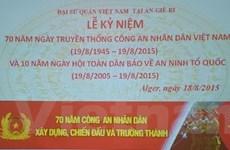 Kỷ niệm 70 năm Ngày Công an Việt Nam tại Algeria và Ấn Độ