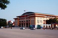 Hơn 110 tỷ đồng xây Quảng trường Võ Nguyên Giáp ở Thái Nguyên