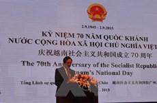 Tổng Lãnh sự quán Việt Nam ở Quảng Châu chiêu đãi mừng Quốc khánh