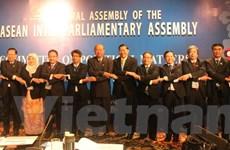 AIPA thực sự trở thành cơ chế hỗ trợ quan trọng của ASEAN