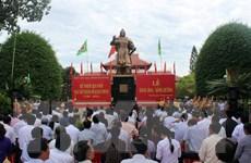 Bình Định kỷ niệm 223 năm ngày mất của Hoàng đế Quang Trung