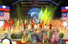 """Lễ hội """"Thành phố Hồ Chí Minh - Phát triển và hội nhập"""" năm 2015"""