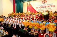 Chủ tịch nước dự Đại hội Đảng bộ tỉnh Hà Nam lần thứ XIX