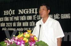 Bắc Giang đề ra 13 giải pháp phát triển nhanh và toàn diện