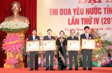 Phó Chủ tịch nước dự Đại hội thi đua yêu nước tỉnh Tuyên Quang