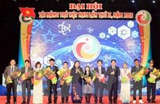 364 tài năng trẻ dự Đại hội Tài năng trẻ Việt Nam lần thứ II