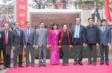 Lễ gắn biển Trường Đại học Sư phạm Hà Nội cơ sở Hà Nam