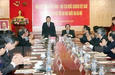 Chủ tịch nước thăm và làm việc tại Đại học Quốc gia Hà Nội