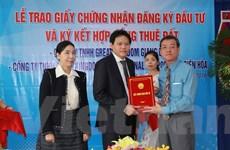 Đầu tư 65 triệu USD sản xuất gỗ xuất khẩu tại tỉnh Đồng Nai