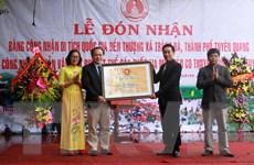 Tuyên Quang đón Bằng công nhận di tích cấp Quốc gia Đền Thượng