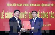 Ông Bùi Văn Cường giữ chức Chủ tịch Tổng Liên đoàn Lao động