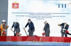 Thủ tướng dự Lễ khởi công dự án của TH True Milk tại Nga