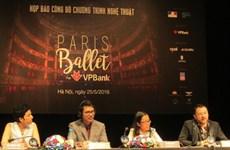 """""""Paris-Ballet"""" sẽ có sự tham gia của các vũ công nổi tiếng"""