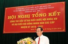 Hội đồng Nhân dân tỉnh Ninh Thuận bầu các chức danh chủ chốt
