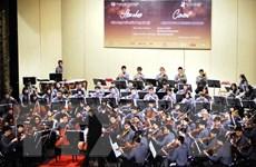 Dàn nhạc trẻ châu Á lưu diễn tại Hà Nội từ ngày 17-18/8 tới